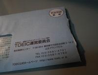 TS270037