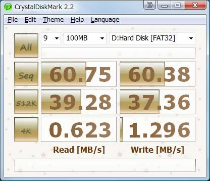 p7k500_data