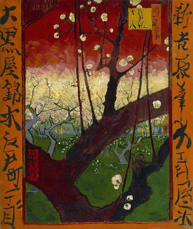 Flowering_Plum_Tree