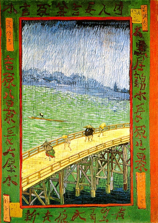 The_Bridge_in_the_Rain